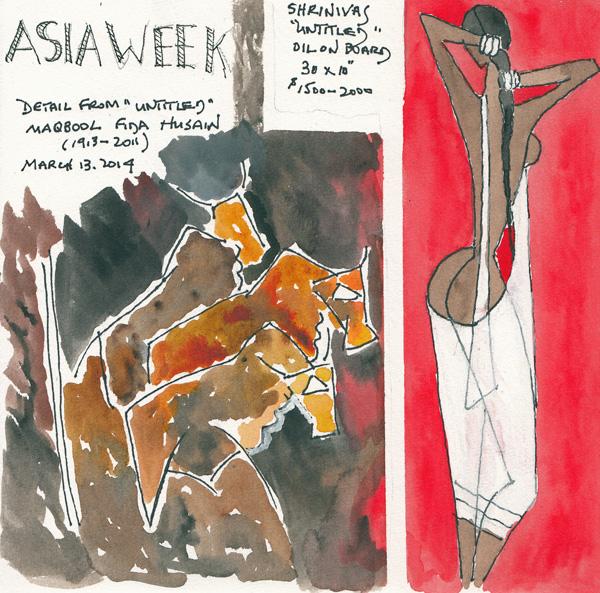 AsiaWeek.size.jpg